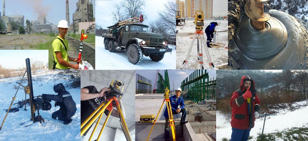 Инженерные изыскания для строительства Санкт-Петербурге